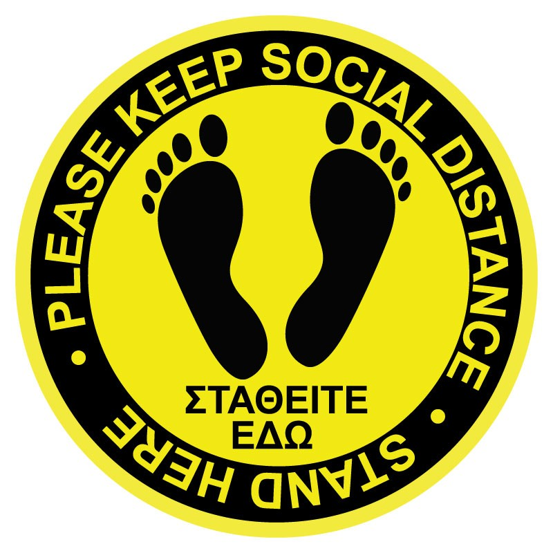 PLEASE KEEP SOCIAL