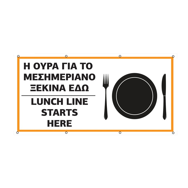 ΕΣΤΙΑΤΟΡΙΟ