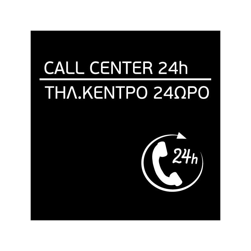 CALL CENTER - A
