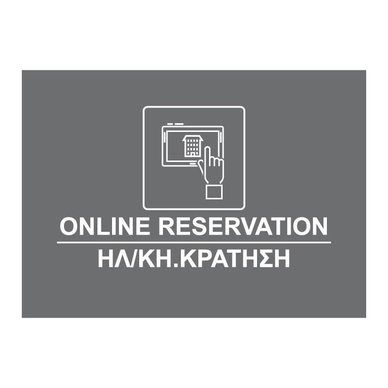 ON LINE RESERVETION - B