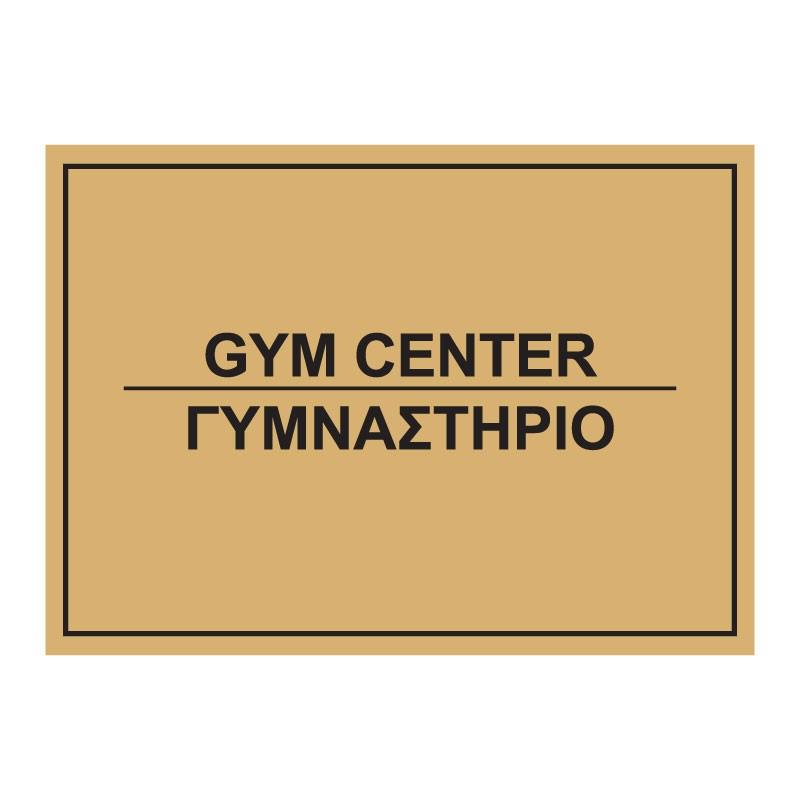 GYM CENTER - C