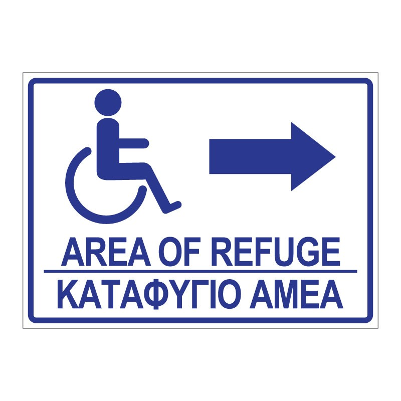 AREA OF REFUGE - RIGHT