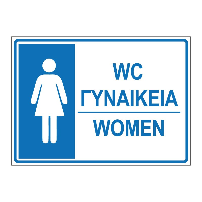 WC WOMEN