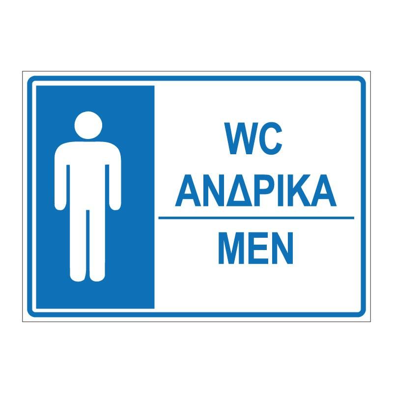 WC MEN