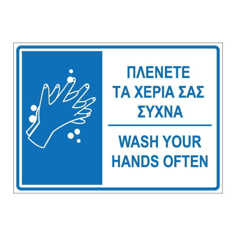 WASH YOUR HANDS OFTEN
