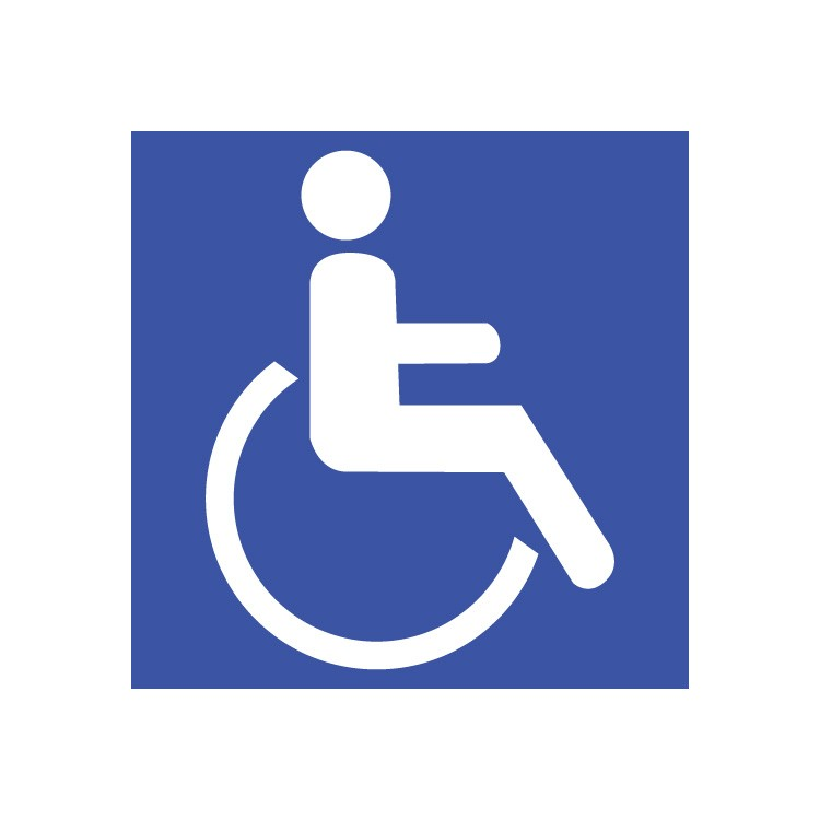 Wc για άτομα με ειδικές ανάγκες