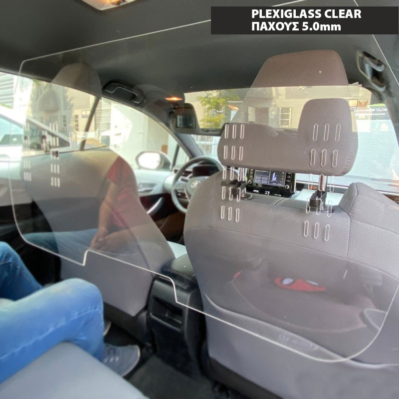 Διαχωριστικό Προστασίας για Ταξί 107x55 ύψος |  plexiglass