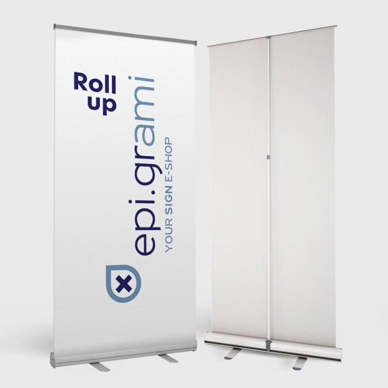 Roll Up Plus μονής όψης 100cm x 200cm