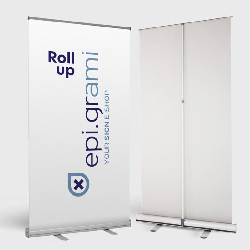 Roll Up Plus μονής όψης 120cm x 200cm