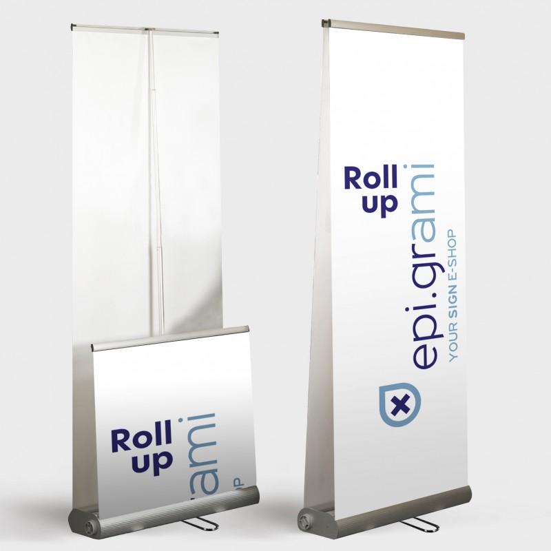 Roll Up Διπλής όψης 85 X 200cm
