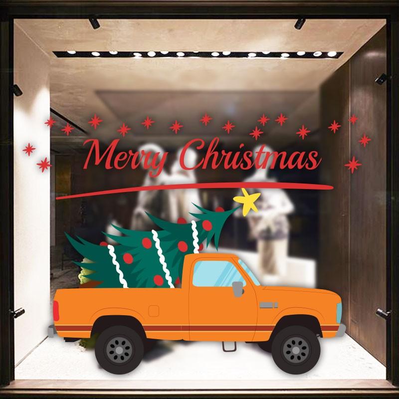 Christmas Tree On Road