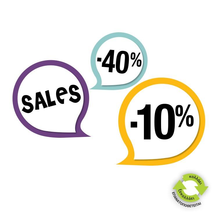 Sales -10%, -40%