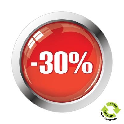 -30% Button