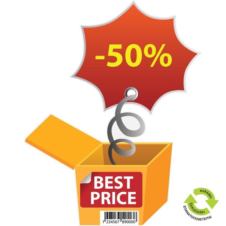 Best price -50%