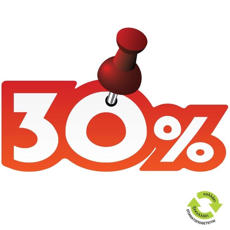 -30% κόκκινη πινέζα