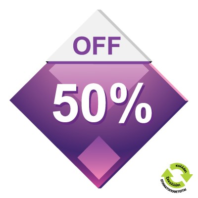 50% Off μοβ ρόμβος
