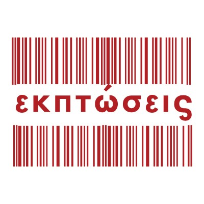 Εκπτώσεις Barcode
