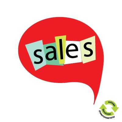 Sales σε σύννεφο ομιλίας
