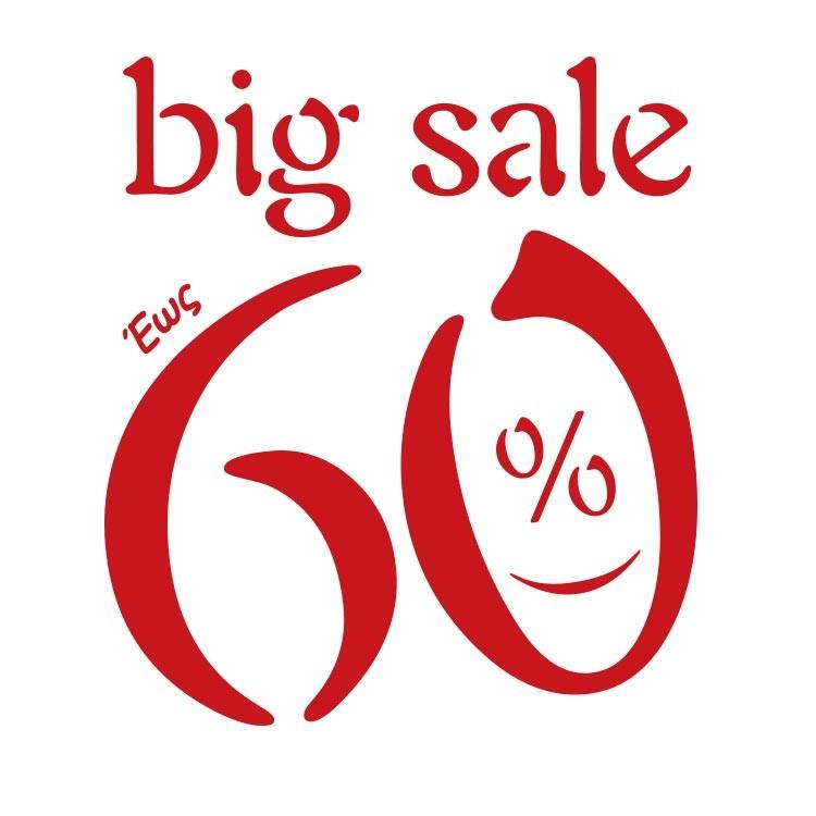 Big sales έως 60%