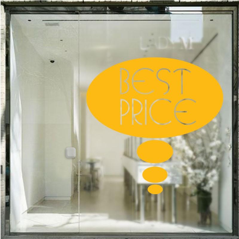 Best price κύκλοι