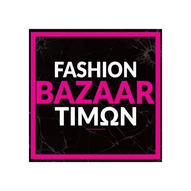 Fashion bazaar τιμών
