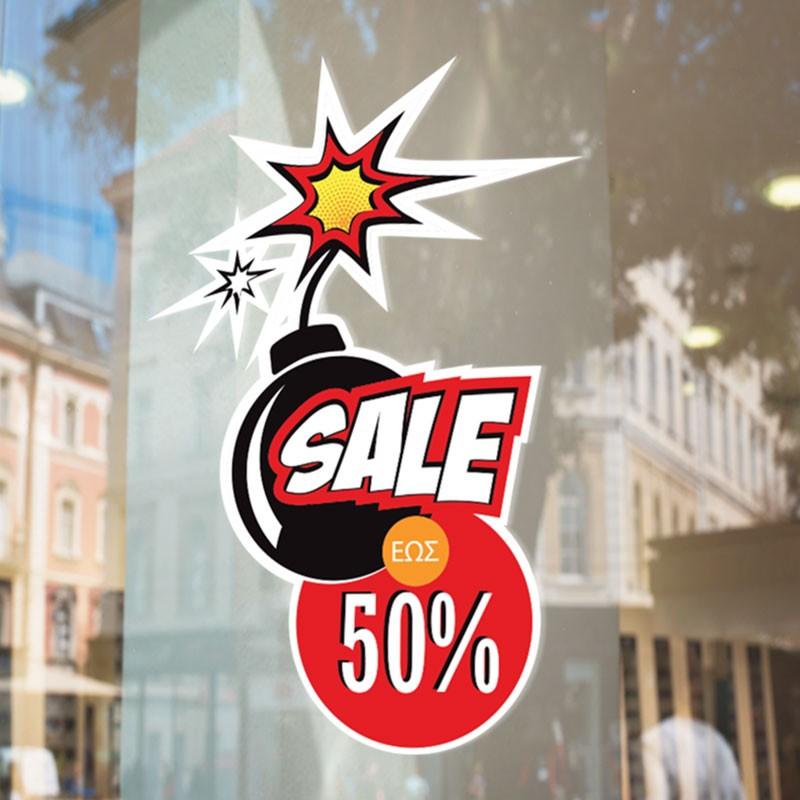 Bomb Sales