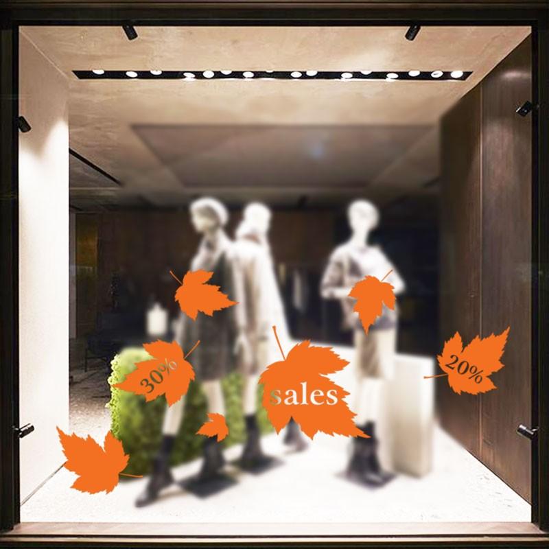 Sales φύλλα φθινοπώρου