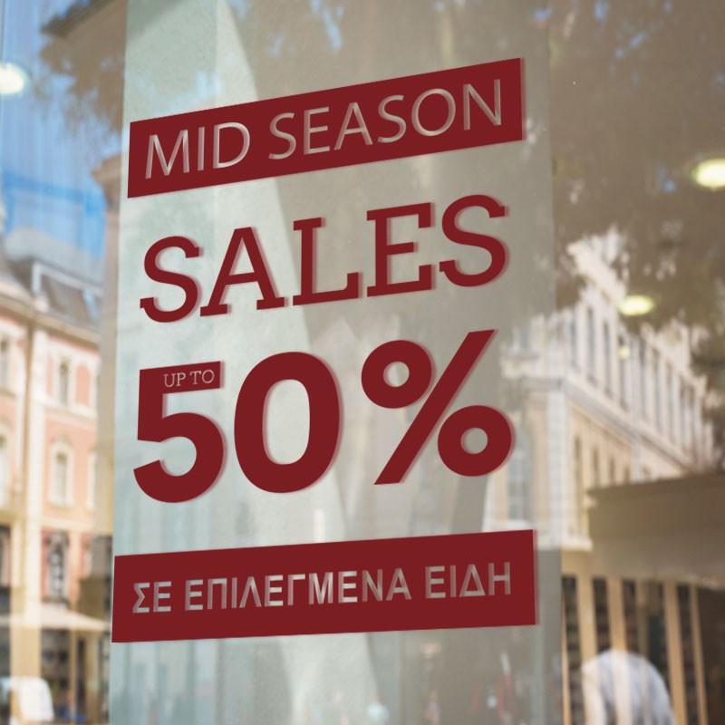 Mid- Season Sales