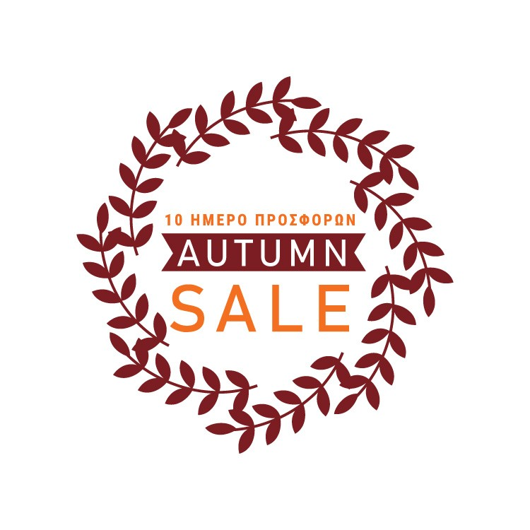 Autumn sale 10ήμερο