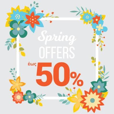 Spring Offers - πολύχρωμο