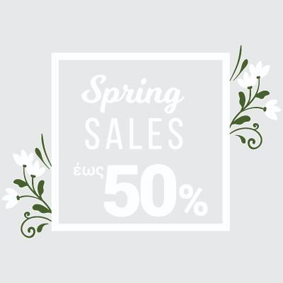Spring Sales - λευκά γράμματα