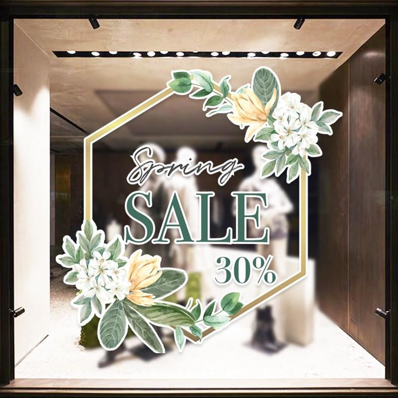 Spring Sale Εξάγωνο