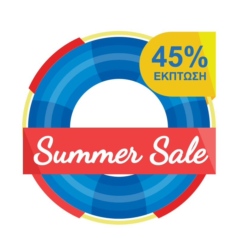 Summer Sale Σωσίβιο