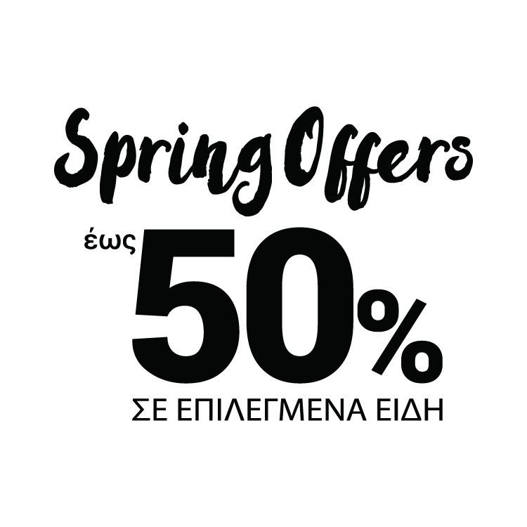 Spring offers σε επιλεγμένα είδη