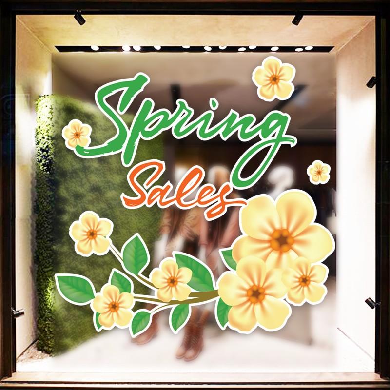 Spring Sale Ανθισμένο Λουλούδι