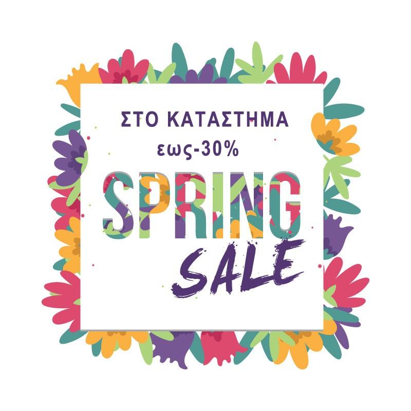 Spring Sale Στο Κατάστημα
