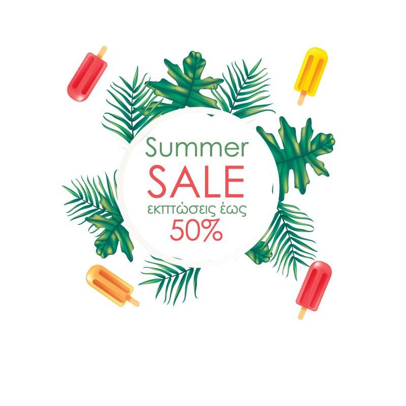 Summer Sale Παγωτά