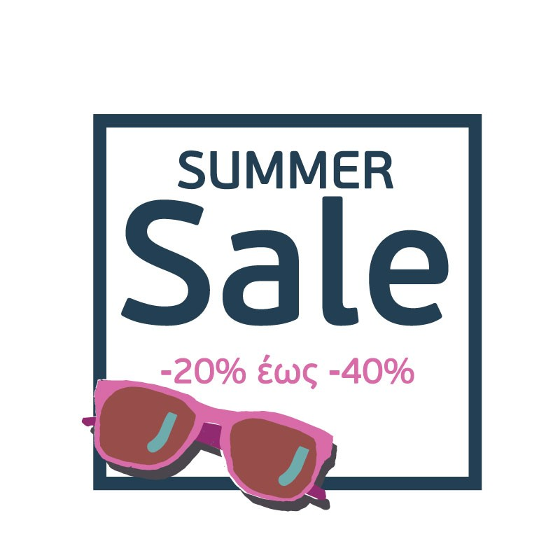 Summer Sale Με Γυαλιά Ηλίου