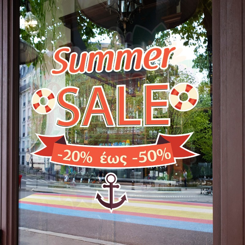 Summer Sale Με Άγκυρα