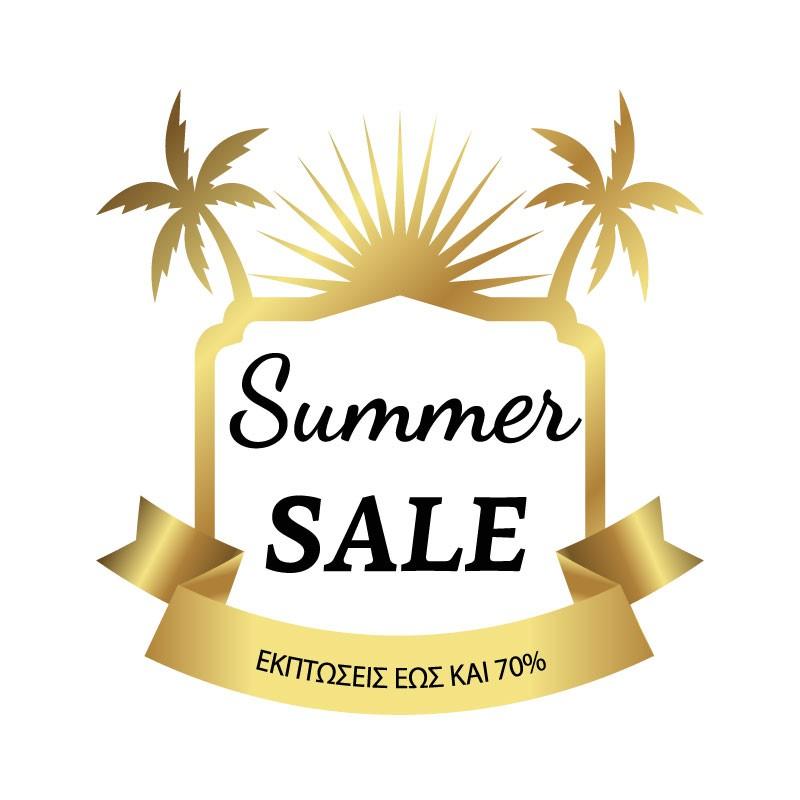 Summer Sale Χρυσό