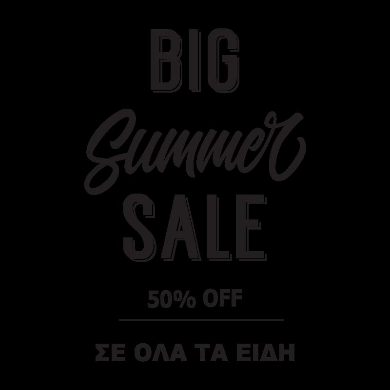 Big Summer Sale Σε Όλα Τα Είδη