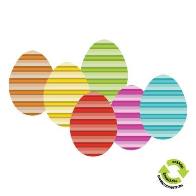 Ριγέ πολύχρωμα Πασχαλινά αυγά