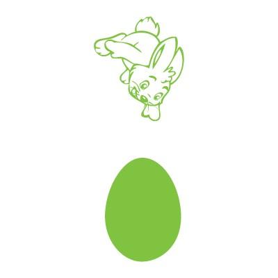 Λαγουδάκι με αυγό
