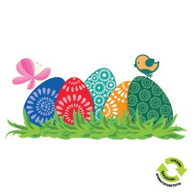 Χρωματιστά Πασχαλινά Αυγά