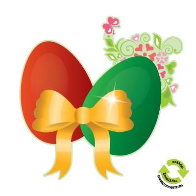 Πράσινο και κόκκινο πασχαλινό αυγό