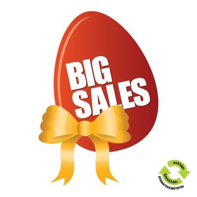 Big sales red egg