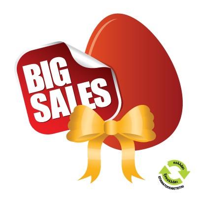 Big sales Big red Egg