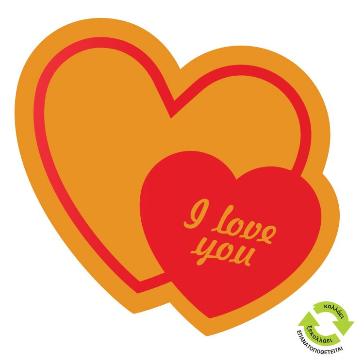 I Love you κίτρινη- κόκκινη καρδιά
