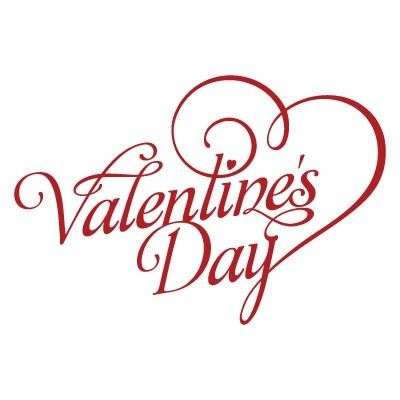 Valentines Day καλλιτεχνικά γράμματα