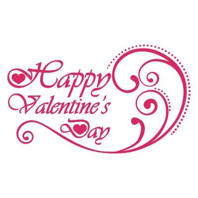 Happy Valentines Day σχέδιο